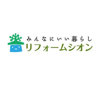 ミニリフォーム相談会